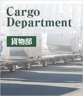 Cargo Department