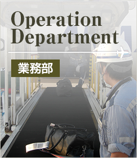 Operation Department